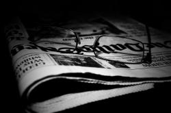 article, background, broadsheet, business, close-up