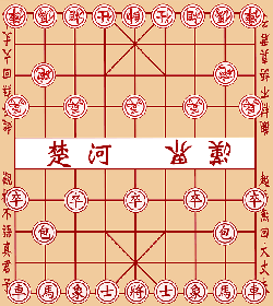 chess, chinese, board, game, asian