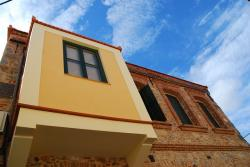 chios, architecture, facade, sky, yellow