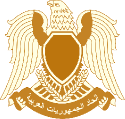 eagle, bird, coat, arms, libyan, arm, libya