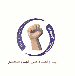 fist, power, egypt, emblem, sign