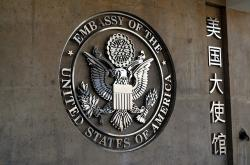 great, shield, country, embassy, seal, logo, plaque
