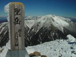 japan, landscape, winter, snow, ice, mountains, sky