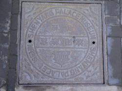 manhole cover, metal, road, cover, shenyang, liaoning