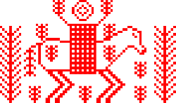 ornament, horse, riding, rider, man, red, textile