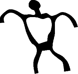 petroglyph, ancient, human, person, primitive, tribal