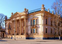 russia, russian, palace, architecture, landmark